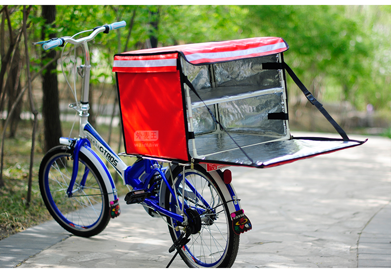 I have a bike for Food Delivery